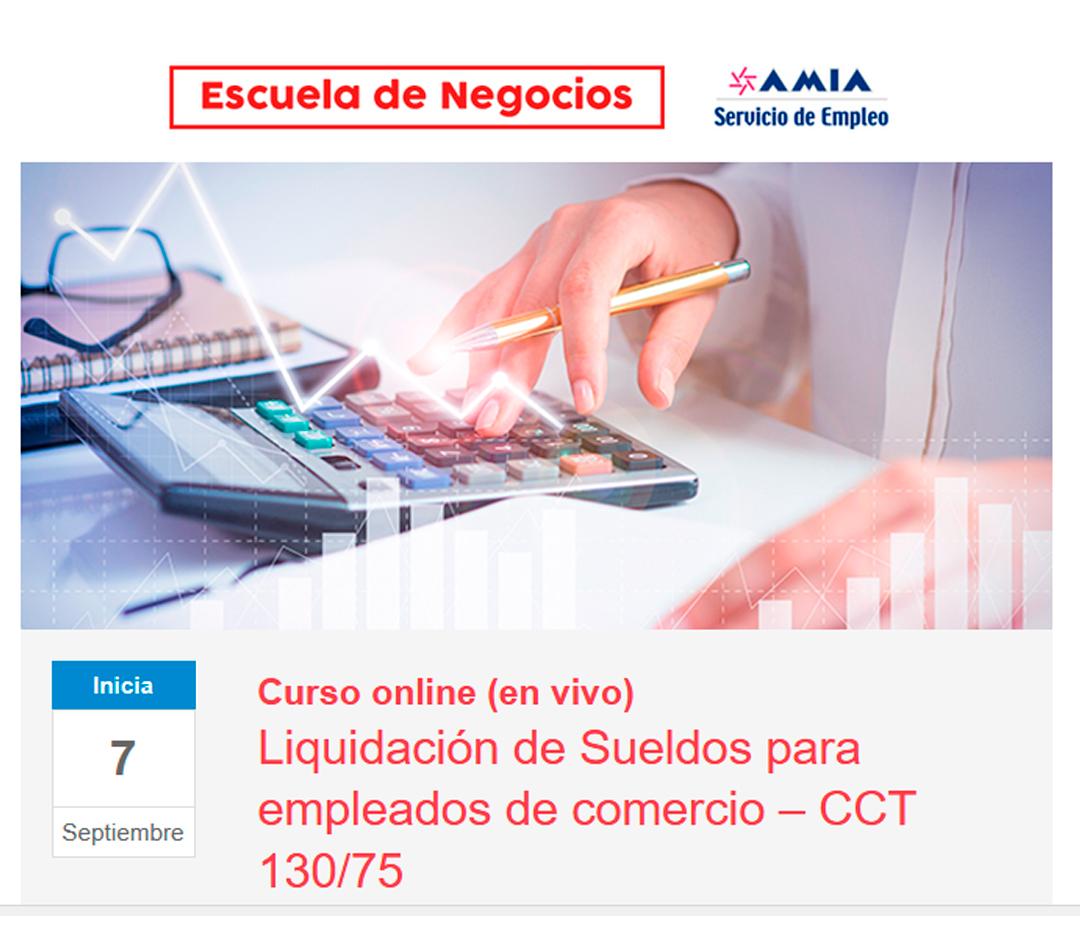 Liquidación de sueldos para empleados de comercio   Curso online